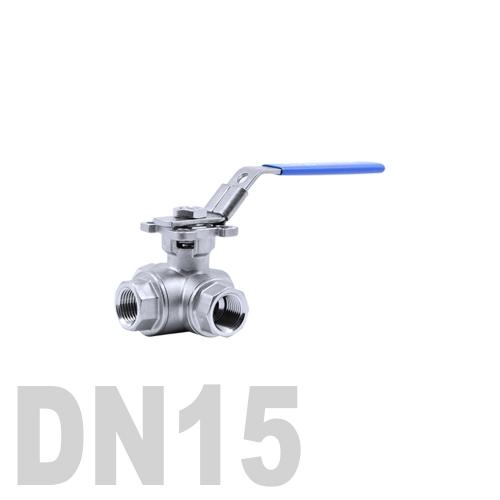 Кран шаровый муфтовый нержавеющий трёхходовой T образный AISI 316 DN15 (21.3 мм)