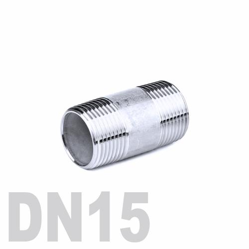 Бочонок нержавеющий [нр / нр] AISI 316 DN15 (21.3 мм)