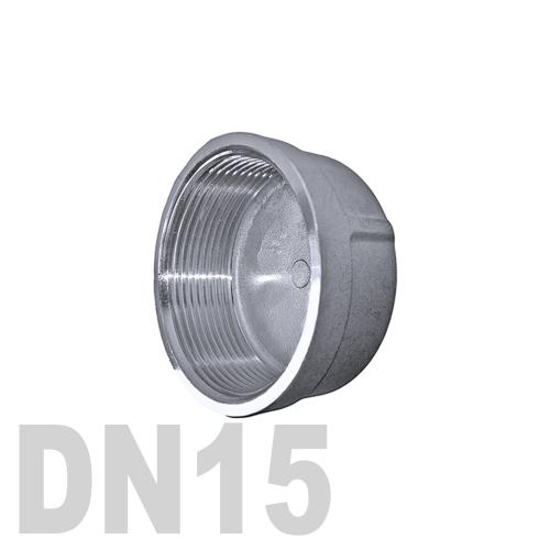 Заглушка колпачок нержавеющая [вр] AISI 304 DN15 (21.3 мм)