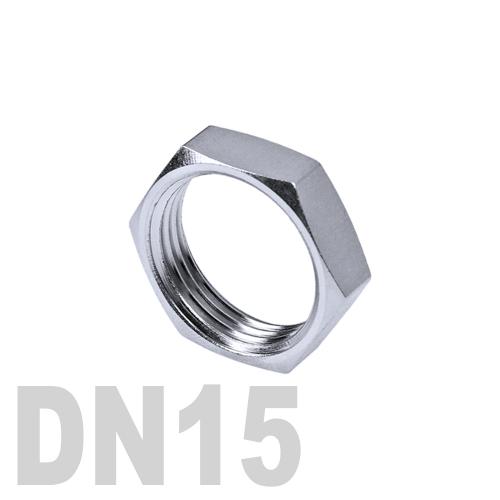 Контргайка нержавеющая AISI 304 DN15 (21.3 мм)