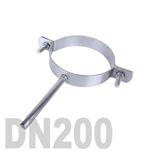 Хомут трубный нержавеющий на ножке AISI 304 DN200 (204,0 x 3,0 мм)