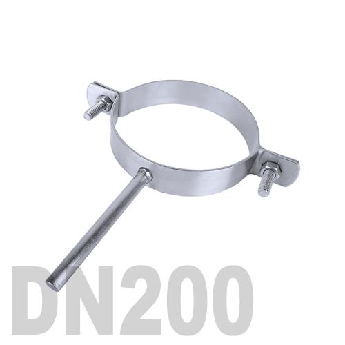 Хомут трубный нержавеющий на ножке AISI 304 DN200 (219,1 x 3,0 мм)