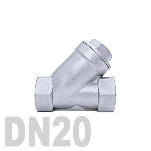 Клапан обратный муфтовый угловой нержавеющий AISI 316 DN20 (26.9 мм)