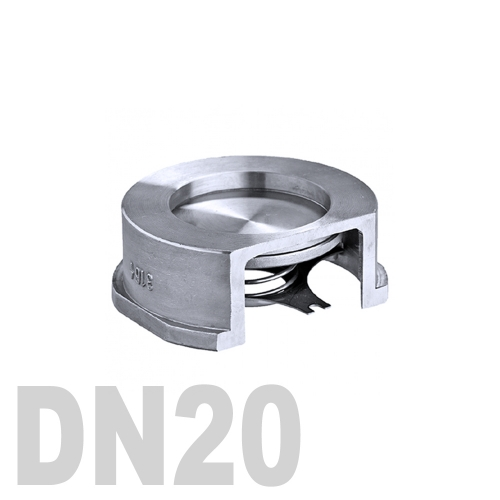 Клапан обратный межфланцевый нержавеющий AISI 316 DN20 (26.9 мм)