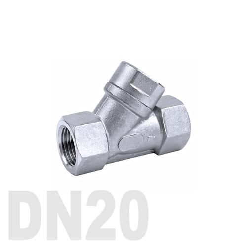 Фильтр угловой муфтовый нержавеющий AISI 304 DN20 (26.9 мм)