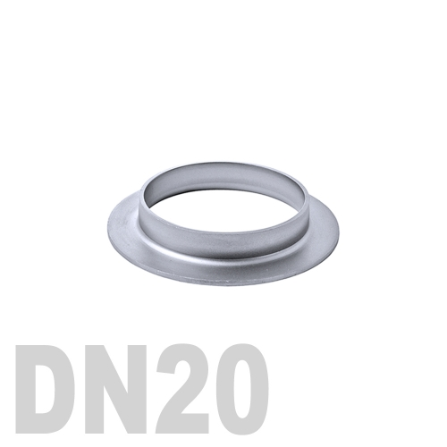 Фланцевая нержавеющая отбортовка AISI 304 DN20 (26,9 x 2,0 мм)