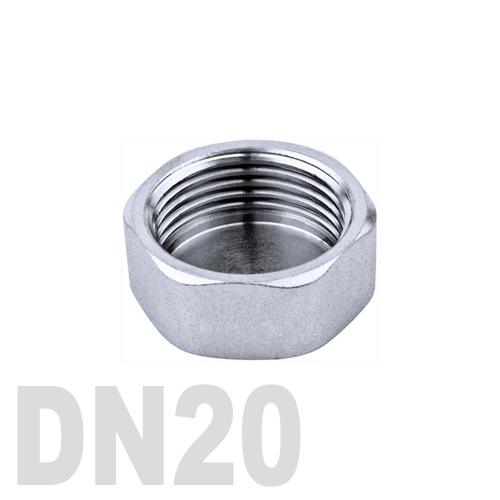 Заглушка колпачок нержавеющая шестигранная [вр] AISI 304 DN20 (26.9 мм)