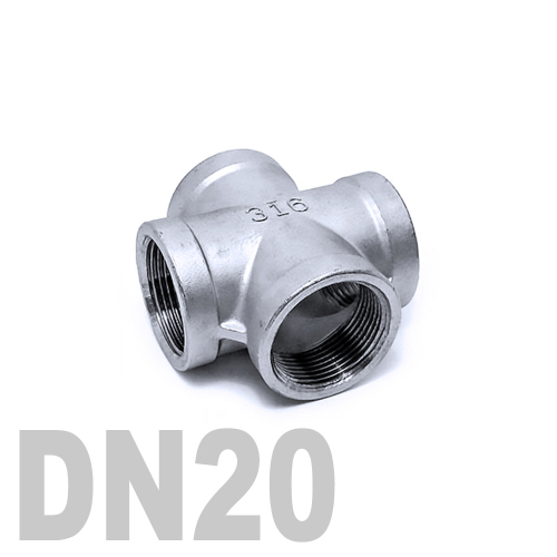 Крестовина нержавеющая [вр / вр / вр / вр] AISI 316 DN20 (26.9 мм)