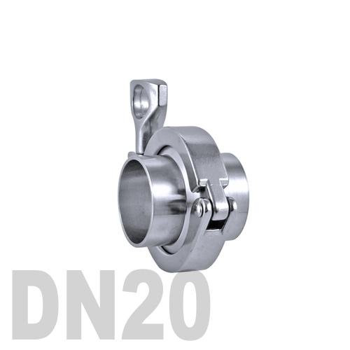 Соединение «КЛАМП» в сборе нержавеющее AISI 304 DN20 (23 мм)