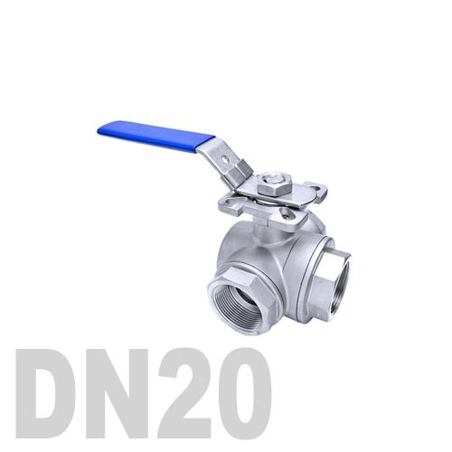 Кран шаровый муфтовый нержавеющий трёхходовой L образный AISI 316 DN20 (26.9 мм)
