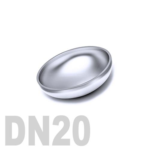 Заглушка нержавеющая эллиптическая  приварная AISI 304 DN20 (23,0 x 2,0 мм)