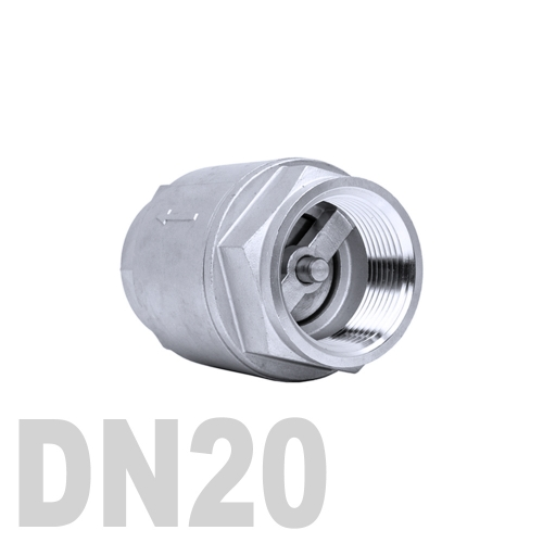Клапан обратный муфтовый нержавеющий AISI 316 DN20 (26.9 мм)
