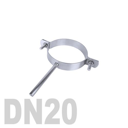 Хомут трубный нержавеющий на ножке AISI 304 DN20 (26,9 x 2,0 мм)