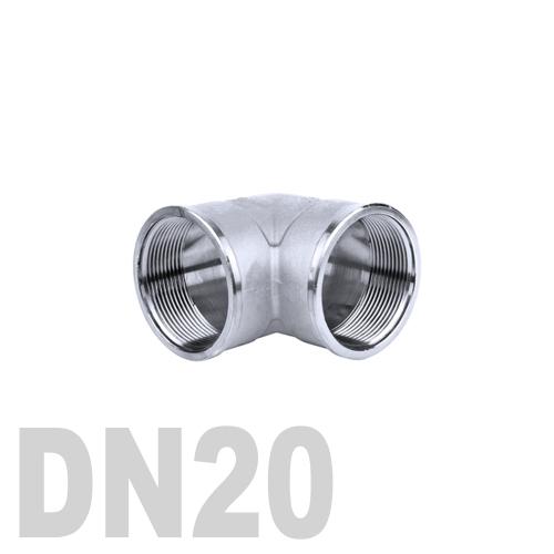 Отвод нержавеющий  90° [вр / вр] AISI 304 DN20 (26.9 мм)