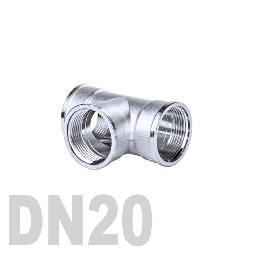 Тройник нержавеющий [вр / вр / вр] AISI 316 DN20 (26.9 мм)