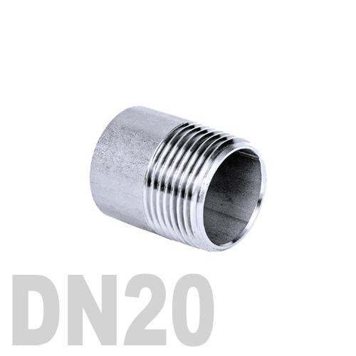 Ниппель нержавеющий приварной полусгон AISI 304 DN20 (26.9 мм)