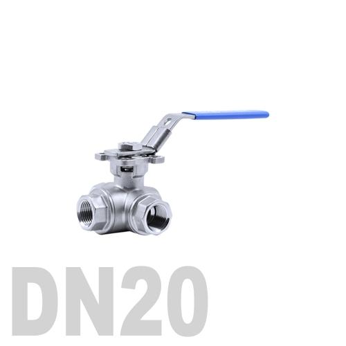 Кран шаровый муфтовый нержавеющий трёхходовой T образный AISI 304 DN20 (26.9 мм)