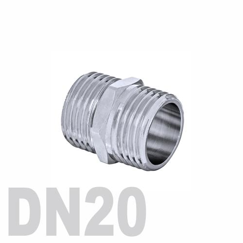 Ниппель двойной нержавеющий [нр / нр] AISI 316 DN20 (26.9 мм)