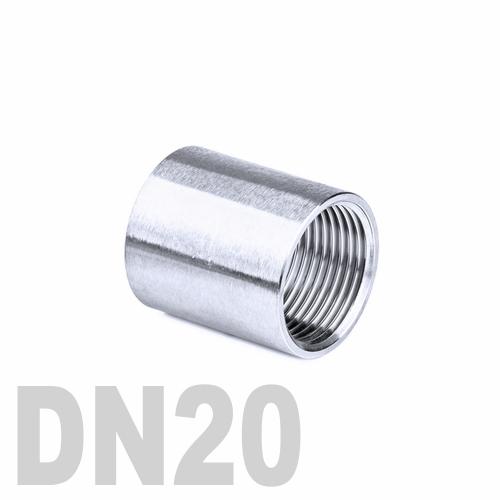 Муфта нержавеющая [вр] AISI 304 DN20 (26.9 мм)