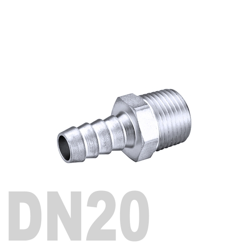 Штуцер шланговый нержавеющий «ёлочка» [нр] AISI 304 DN20 (26.9 x 25.0 мм)