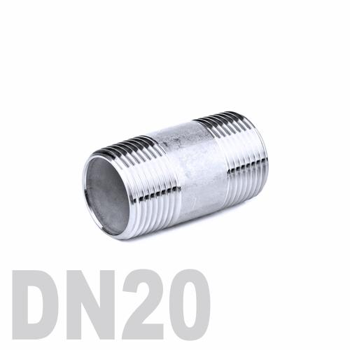 Бочонок нержавеющий [нр / нр] AISI 304 DN20 (26.9 мм)
