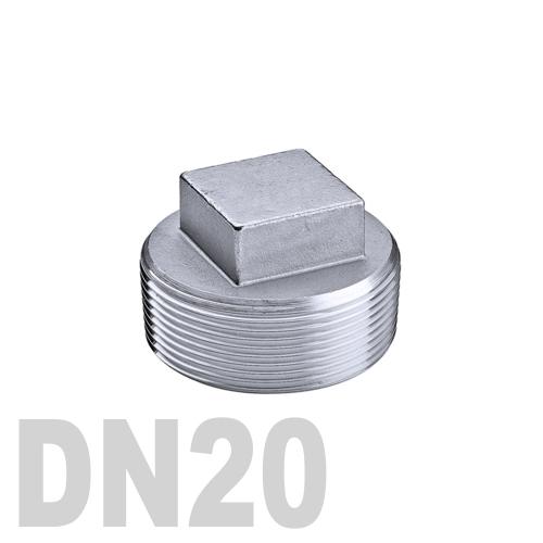 Заглушка с квадратной головкой нержавеющая [нр] AISI 304 DN20 (26.9 мм)