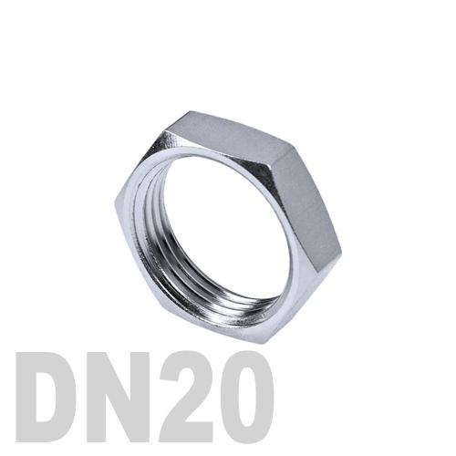 Контргайка нержавеющая AISI 304 DN20 (26.9 мм)