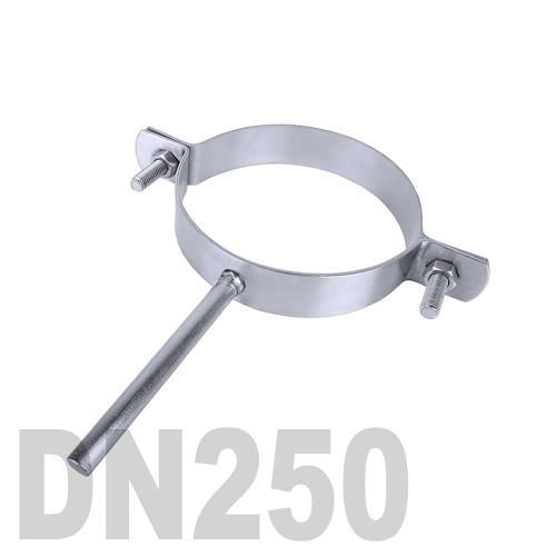 Хомут трубный нержавеющий на ножке AISI 304 DN250 (254,0 x 3,0 мм)