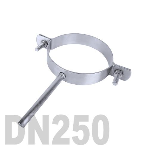 Хомут трубный нержавеющий на ножке AISI 304 DN250 (273,0 x 3,0 мм)
