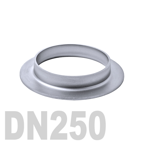 Фланцевая нержавеющая отбортовка AISI 304 DN250 (254 x 2.0 мм)