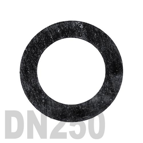 Прокладка паронитовая А-250-40 ПОН ГОСТ 15180-86