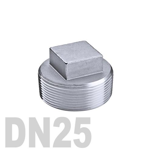 Заглушка с квадратной головкой нержавеющая [нр] AISI 304 DN25 (33.7 мм)
