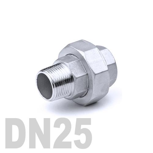 Муфта американка нержавеющая [нр / вр] AISI 316 DN25 (33.7 мм)