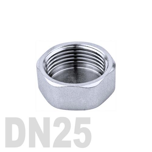 Заглушка колпачок нержавеющая шестигранная [вр] AISI 304 DN25 (33.7 мм)