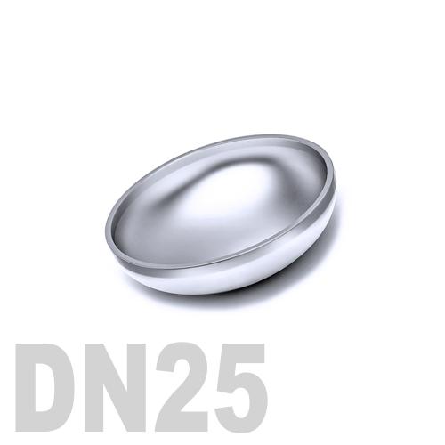 Заглушка нержавеющая эллиптическая  приварная AISI 316 DN25 (27,0 x 2,0 мм)