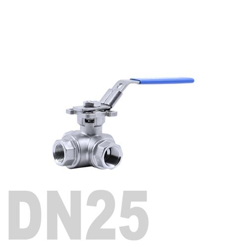 Кран шаровый муфтовый нержавеющий трёхходовой T образный AISI 316 DN25 (33.7 мм)