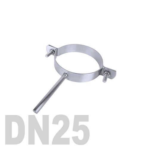 Хомут трубный нержавеющий на ножке AISI 304 DN25 (33,7 x 2,0 мм)