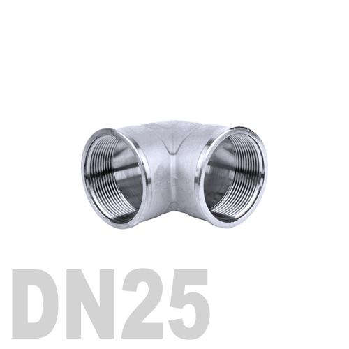 Отвод нержавеющий  90° [вр / вр] AISI 316 DN25 (33.7 мм)