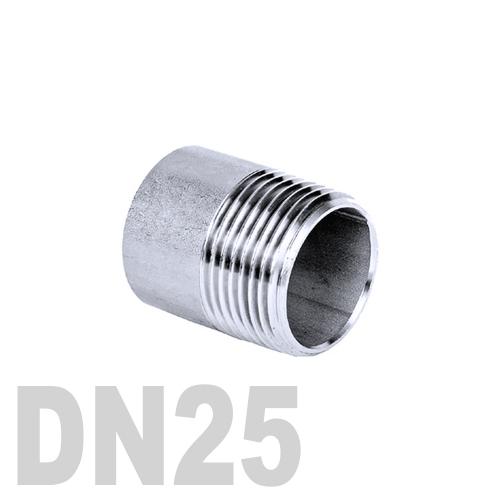 Ниппель нержавеющий приварной полусгон AISI 304 DN25 (33.7 мм)