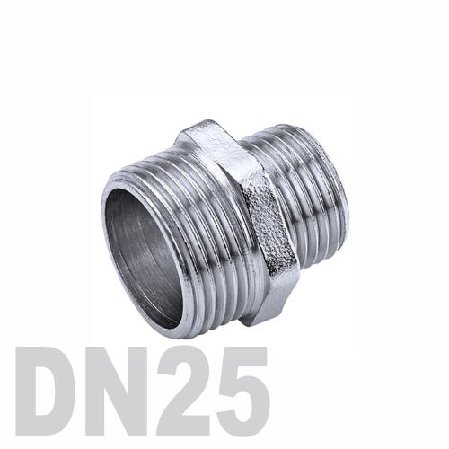 Ниппель двойной переходной нержавеющий [нр / нр] AISI 304 DN25x15 (33.7 x 21.3 мм)