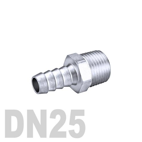 Штуцер шланговый нержавеющий «ёлочка» [нр] AISI 304 DN25 (33.7 x 32.0 мм)