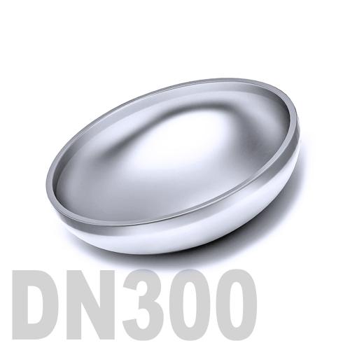 Заглушка нержавеющая эллиптическая  приварная AISI 304 DN300 (323,9 x 3,0 мм)