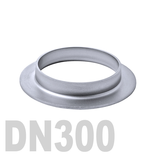 Фланцевая нержавеющая отбортовка AISI 316 DN300 (323,9 x 3,0 мм)