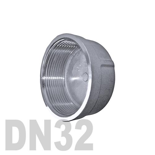 Заглушка колпачок нержавеющая [вр] AISI 304 DN32 (42.4 мм)