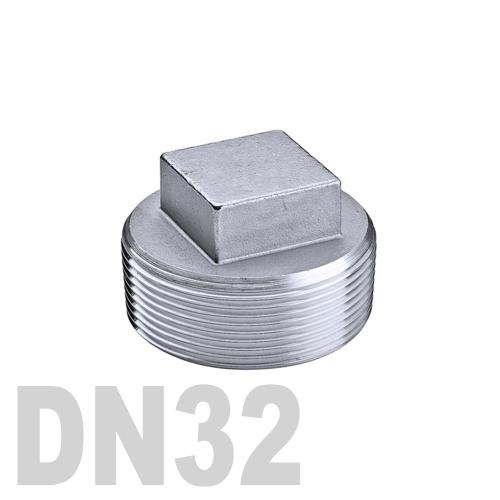 Заглушка с квадратной головкой нержавеющая [нр] AISI 304 DN32 (42.4 мм)