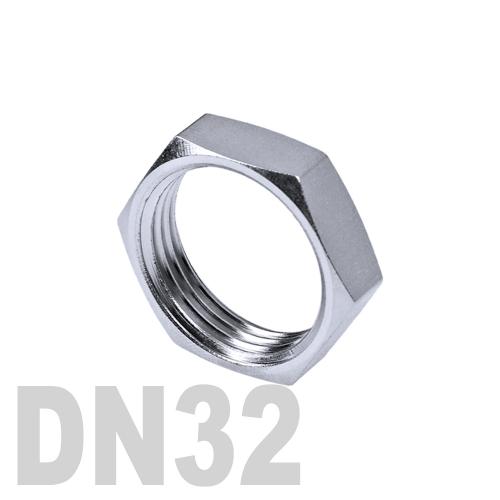 Контргайка нержавеющая AISI 304 DN32 (42.4 мм)