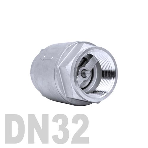 Клапан обратный муфтовый нержавеющий AISI 304 DN32 (42.4 мм)