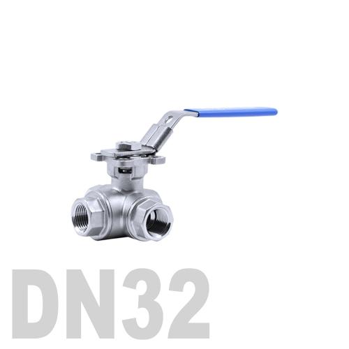 Кран шаровый муфтовый нержавеющий трёхходовой T образный AISI 316 DN32 (42.4 мм)