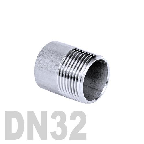 Ниппель нержавеющий приварной полусгон AISI 304 DN32 (42.4 мм)