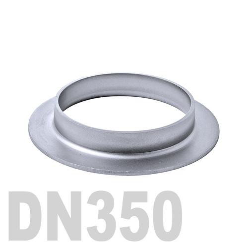 Фланцевая нержавеющая отбортовка AISI 304 DN350 (355,6 x 3,0 мм)